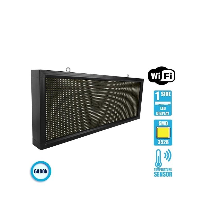 Αδιάβροχη Κυλιόμενη Επιγραφή LED USB & WiFi Λευκή Μονής Όψης 104x40cm GloboStar 90118